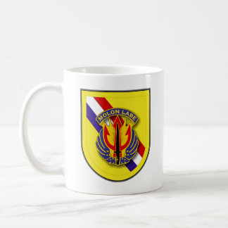 Special Operations Cmd - Airborne - Central 2 Coffee Mug