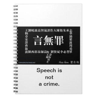 """""""Speech is not a Crime"""" notebook"""