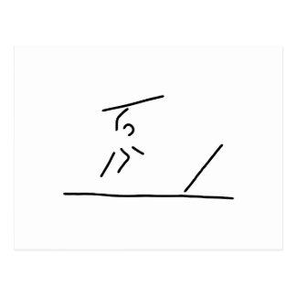 speerwerfer far throw javelin postcard