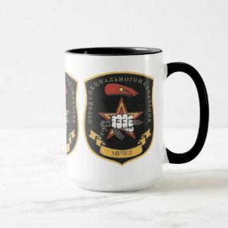 Spetsnatz Logo Coffee Mug