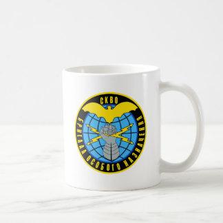 Spetsnaz Abzeichen der Nord Kaukasus Region Aufnah Coffee Mug