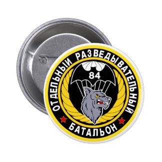 SPETSNAZ de la independiente de las fuerzas aerotr Pin Redondo De 2 Pulgadas