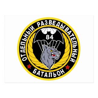 SPETSNAZ de la independiente de las fuerzas Tarjetas Postales