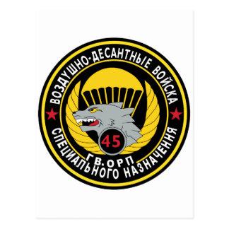 SPETSNAZ de las fuerzas aerotransportadas 45.as Postales