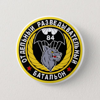SPETSNAZ of Airborne Forces 84th Independent Recon Button