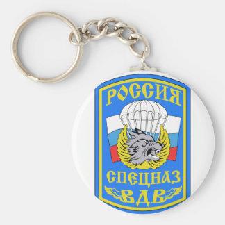 SPETSNAZ of Airborne Forces VDV SPETSNAZ general Keychain
