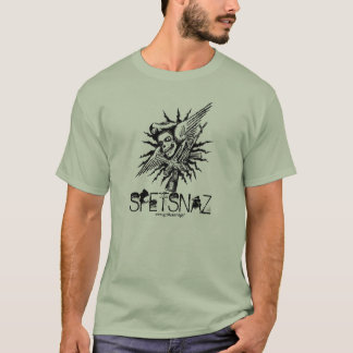 Spetsnaz skull cool military t-shirt design