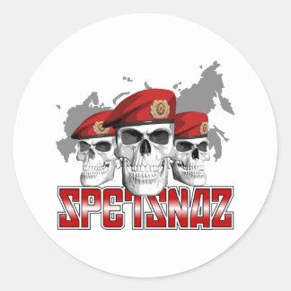 Spetsnaz Skulls Round Sticker