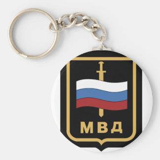 SPETSNAZ stofarker MVD Keychains
