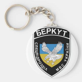 SPETSNAZ stofmarker BERKUT Ukraine Key Chain
