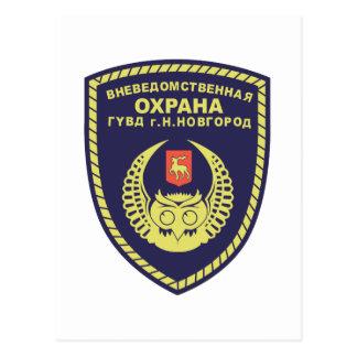 SPETSNAZ stofmarker  Security Guard Nizhny Novgoro Post Cards