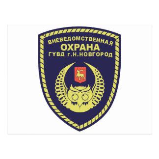 SPETSNAZ stofmarker  Security Guard Nizhny Novgoro Postcard