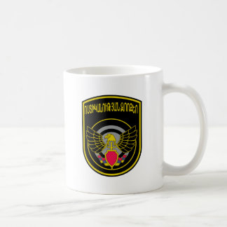 SPETSNAZ stofmarker Special ForcesMinistry of Inte Coffee Mugs