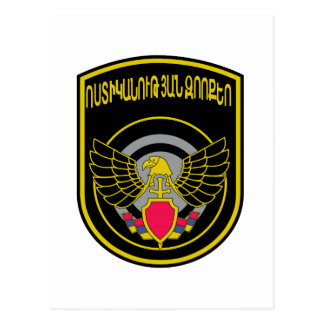 SPETSNAZ stofmarker Special ForcesMinistry of Inte Postcard