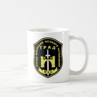 SPETSNAZ stofmarker Special Purpose Militia Detach Coffee Mug