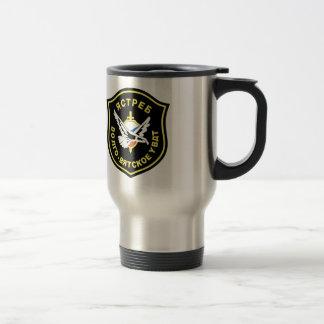 SPETSNAZ stofmarker Spetsnaz detachment HAWKS Travel Mug