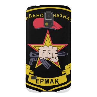 SPETSNAZ stofmarker Spetsnaz Detachment Yermaka Galaxy S5 Cover