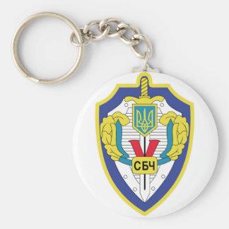 SPETSNAZ stofmarkerSBU Ukraine Keychains