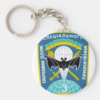 SPETSNAZ stofmerker 3rd Spetsnaz Regiment Ukraine Key Chain