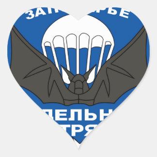 SPETSNAZ stofmerker 460th Independent Spetsnaz Uni Heart Sticker