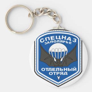 SPETSNAZ stofmerker 460th Independent Spetsnaz Uni Keychain
