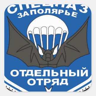 SPETSNAZ stofmerker 460th Independent Spetsnaz Uni Square Sticker