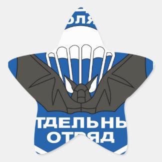 SPETSNAZ stofmerker 460th Independent Spetsnaz Uni Star Sticker