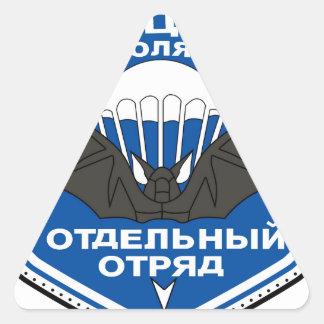 SPETSNAZ stofmerker 460th Independent Spetsnaz Uni Triangle Sticker