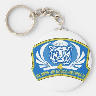 SPETSNAZ stofmerker 4th Department Spetsnaz Novo Keychains