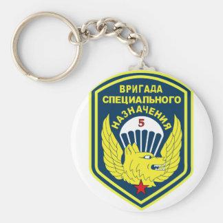 SPETSNAZ stofmerker 5th Spetsnaz Brigade Belarus Keychains