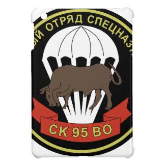 SPETSNAZ stofmerker  95th OOSpNNorth Caucasus Mili iPad Mini Covers