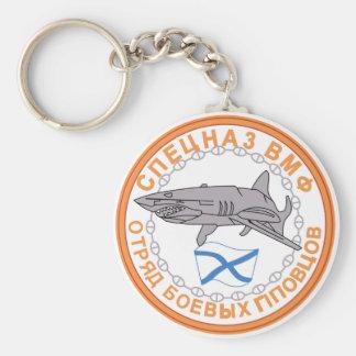 SPETSNAZ stofmerker OMRP Russian navy Keychain