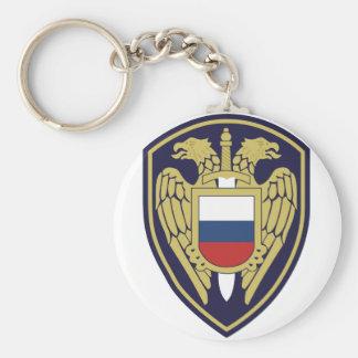 SPETSNAZ stofmerker Security Forces Keychains
