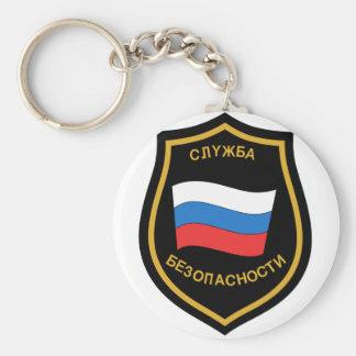 SPETSNAZ stofmerker Security Service Key Chain