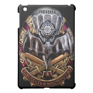 Spetsnaz SWAT Badge iPad Mini Cover