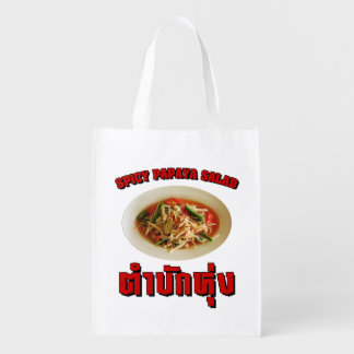 Spicy Papaya Salad [Tam Mak Hung] Isaan Dialect Reusable Grocery Bag