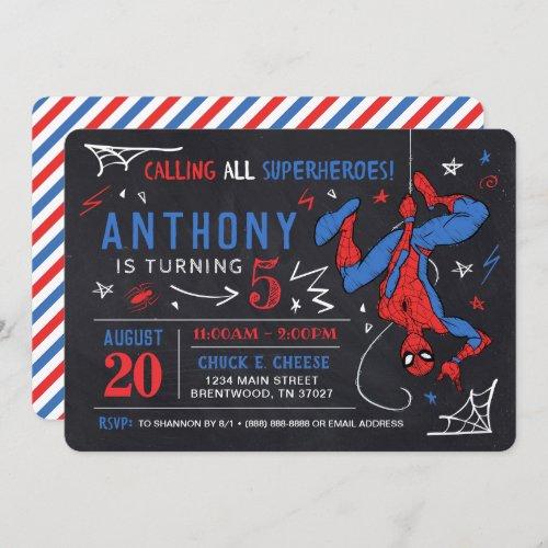Spider-Man Chalkboard Birthday Invitation