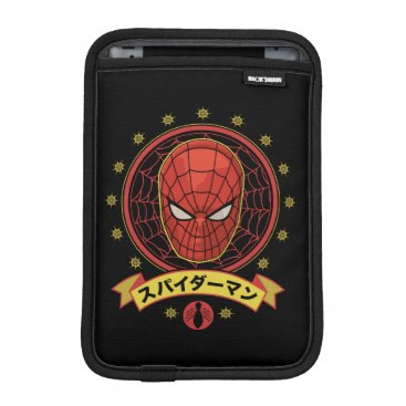 Spider-Man Japan | スパイダーマン Webbed Head Graphic iPad Mini Sleeve