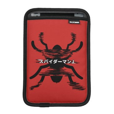 Spider-Verse | Spider-Man J Japanese Emblem iPad Mini Sleeve