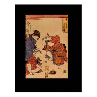 Spielende Kinder',_The Orient Postcard