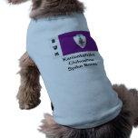 Spike Dog Shirt