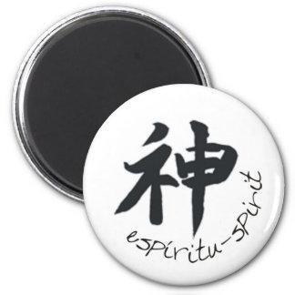 Spirit 2 Inch Round Magnet