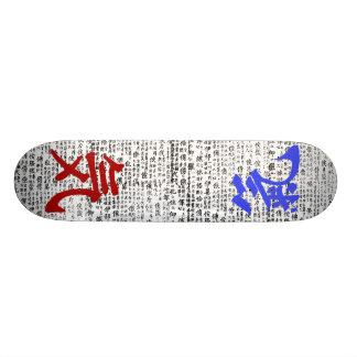 Spirit and Soul Skateboard Deck
