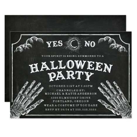 Party Invitation