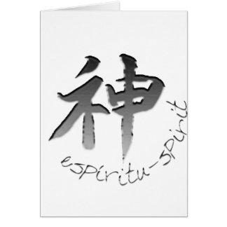 Spirit Card