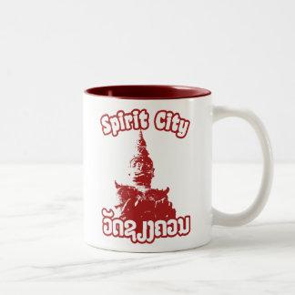Spirit City - Wat Xieng Khuan, Vientiane, Laos Two-Tone Coffee Mug
