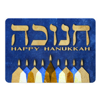 Spirit of Hanukkah modern art deco candles Card