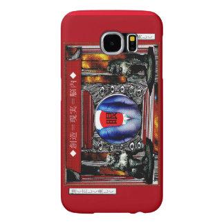 Spiritual awakening Shinto Shrine iphone case Samsung Galaxy S6 Cases
