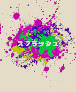 a674501c Splatter colorful paint with Japanse logo