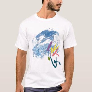 spontaneousness T-Shirt